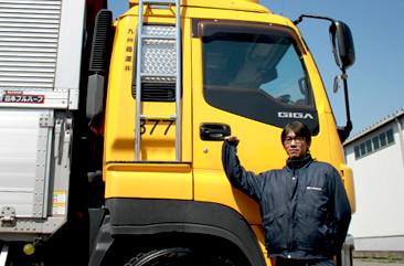 自分専用のトラック!