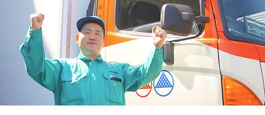 九州商運で働く10のメリット